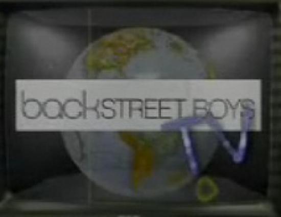 BSB TV