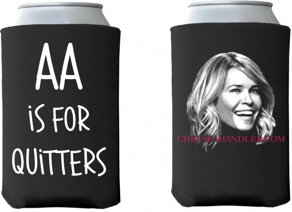 Uganda Be Kidding Me Tour Koozie image