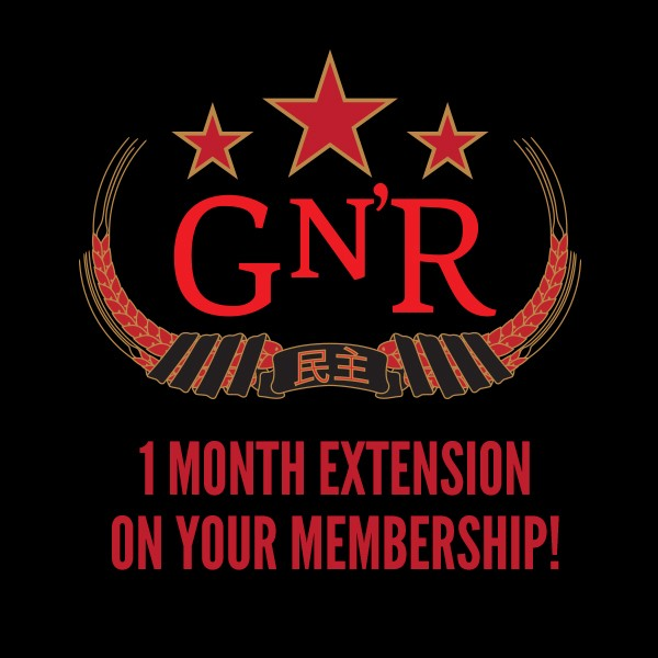 1 Month Extension