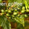 greencoffee75 avatar