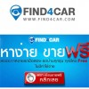Thailand Used Car avatar