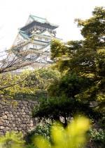 Japan 2010