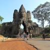 To Visit Angkor Wat in Siem Reap avatar