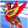 Liverbird avatar