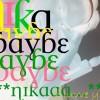 Niickii_Barbiie avatar