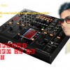 DJ SDKU avatar