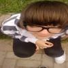 Tajchito avatar