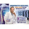 Tebby Chiropractic and Sports Medicine Clinic avatar
