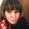 BlueWater avatar