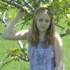 Amber van Eck avatar