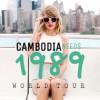 Taylor Swift Cambodia13 avatar